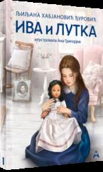 Iva i lutka